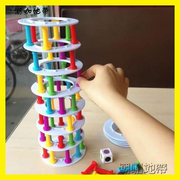 比薩塔疊疊高 平衡益智玩具 手眼協調 親子互動 趣味桌游 層層疊