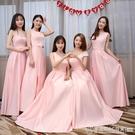 伴娘服 2020新款姐妹團伴娘服 新款伴娘禮服 姐妹禮服裙 圖拉斯3C百貨