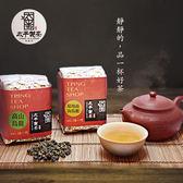 太平製茶・經典茶香禮盒(高山烏龍茶1入/150g+醇香烏龍茶1入/150g+太平製茶密封棒1支 )