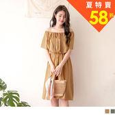 《DA6462》高含棉民族風刺繡綁帶平口洋裝 OrangeBear