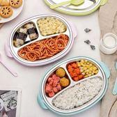 雙十二預熱 304不銹鋼兒童家用餐盤可愛卡通餐具分格盤寶寶吃飯分隔盤水果盤