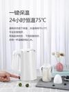 電熱水壺惠而浦電熱水壺家用保溫304不銹鋼1.8L大容量自動斷電燒水壺 艾家 220v