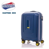 ↘6折Samsonite 美國旅行者 AT [ Lightrax AD8 ] 20吋登機箱 超輕大容量 雙軌飛機輪 硬殼