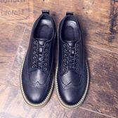 春秋季布洛克皮鞋男學生英倫復古休閒小皮鞋百搭潮流底板鞋子  卡布奇诺