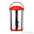 不銹鋼奶茶桶商用保溫桶豆漿桶8L10L12L冷熱雙層保溫茶水桶奶茶店『新佰數位屋』