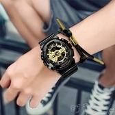 手錶 手錶男女非機械學生運動多功能夜光情侶款一對電子防水電子手錶潮 盯目家