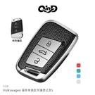 【愛瘋潮】QinD Volkswagen 福斯車鑰匙保護套(C款)