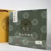 108年冬茶頭等獎新北市包種茶150g*2