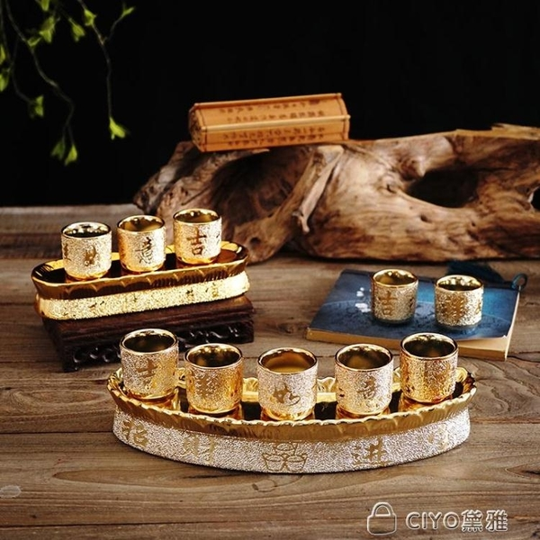 財神酒杯聖水杯招財進寶陶瓷供佛供水杯凈水杯佛堂佛前供杯貢杯 ciyo黛雅