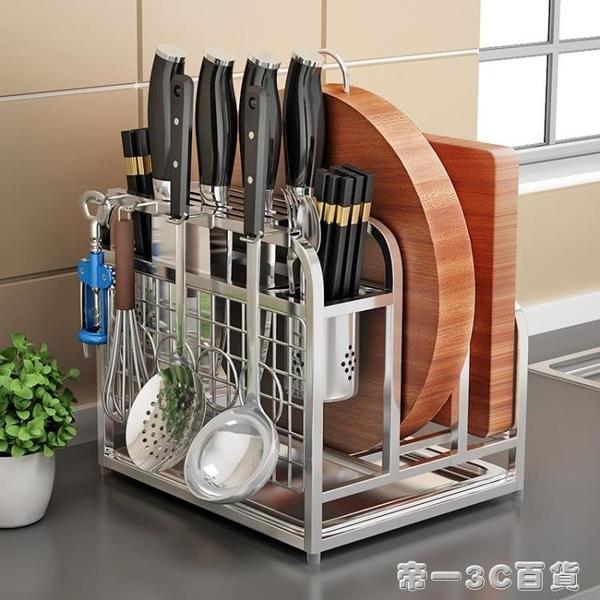 雙槽位 304不銹鋼刀具收納架廚房置物架菜刀架粘板刀具菜板刀板架【帝一3C旗艦】YTL