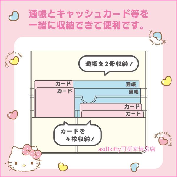asdfkitty可愛家☆KITTY 存摺收納夾-可放存摺.卡片.證件...等-日本正版商品