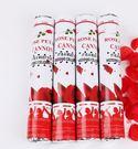 [協貿國際]紅色玫瑰婚禮花筒拉炮