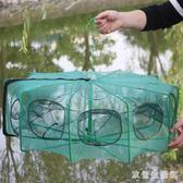 捕魚裝備  折疊魚網漁網蝦籠捕魚籠黃鱔網捕蝦螃蟹籠工具自動抓魚神器 KB11357【歐爸生活館】