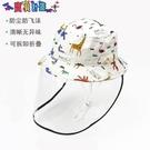防飛沫帽子防飛沫嬰兒帽子可拆卸可愛萌寶寶漁夫帽春夏薄款兒童防護帽 【防疫用品】新品