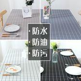 歐式ins格子防水防油防燙免洗PVC塑料餐廳正方形桌布布藝茶幾桌墊