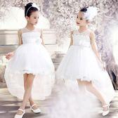 花童晚禮服 公主裙長白拖尾蓬蓬紗裙