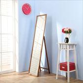 壁鏡【澄境】W-K-MR017 典雅全橡木立掛兩用穿衣鏡/壁鏡(高150公分) (鏡子/收納/立鏡/桌