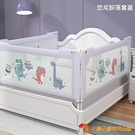 寶寶防摔床圍欄嬰兒童護欄床邊幼兒防掉床軟包床上擋板單面【小獅子】