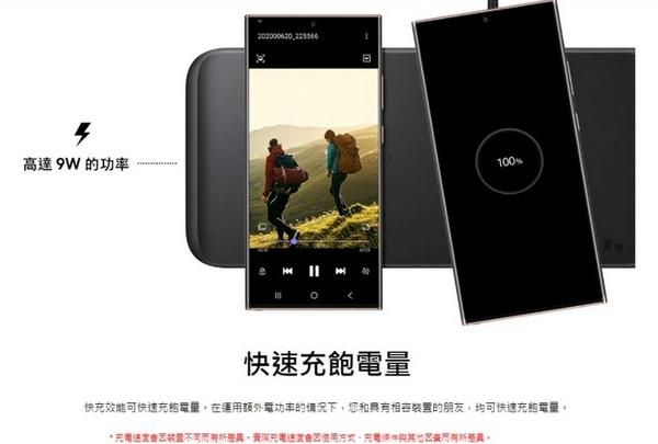 【免運費】SAMSUNG 原廠 三合一無線閃充充電板EP-P6300 (黑)