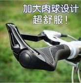 新款自行車鋁合金牛角鎖死人體工學把套yhs2523【123休閒館】