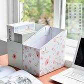 紙質收納盒辦公桌面整理盒學生書桌書立盒書本收納書架【快速出貨八折優惠】
