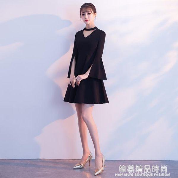 宴會晚禮服2019新款夏季黑色短款顯瘦主持名媛洋裝小禮服連身裙女