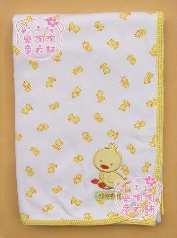 *甜蜜蜜親子童裝*美單《黃色小鴨》雙層棉~包巾~抱被