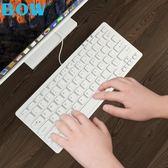 鍵盤筆電無線辦公家用usb迷你有線臺式電腦靜音【極簡生活館】