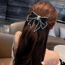 髮夾輕奢閃鉆蝴蝶結發夾網紅后腦勺頂夾彈簧夾氣質馬尾夾子頭飾女 愛丫 新品