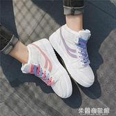 小白鞋 ins高幫鞋2021年新款韓版百搭皮面小白鞋學生女鞋春季原宿運動鞋 快速出貨