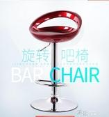 吧臺椅現代簡約高腳椅子酒吧高凳手機店凳子靠背吧凳家用升降吧椅 YXS街頭布衣