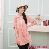 RED HOUSE-蕾赫斯-長版訂珠襯衫(粉橘)