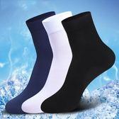 紳士襪 5雙裝超薄款男士商務冰絲襪對對襪防臭中筒透氣短男襪子夏男絲襪〖全館限時八折〗