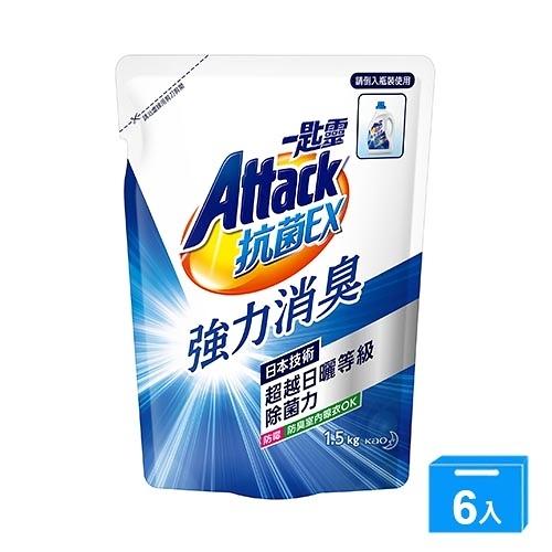 一匙靈抗菌EX洗衣精補充包1.5kg*6包(箱)【愛買】
