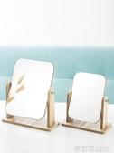 網紅木質台式化妝鏡宿舍女桌面便攜大號學生小鏡子折疊家用梳妝鏡 茱莉亞
