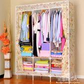 組裝布藝衣櫥滌塔夫新型布料折疊木質衣櫥·花漾美衣 IGO