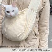 韓國寵物外出包簡約貓咪斜背包比熊泰迪小型犬單肩便攜背包 小城驛站