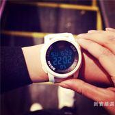 手錶 男手錶 女生電子錶正韓學生防水高中簡約男士潮男運動大錶盤手錶 交換禮物熱銷款