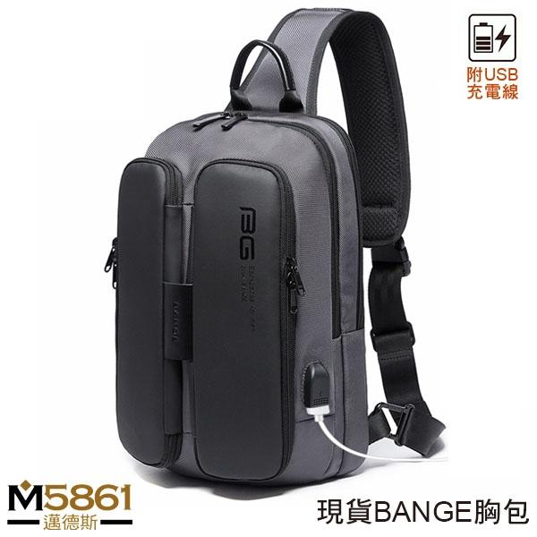 【男包】胸包 BANGE 方形雙直袋 橫式手提 男胸包 斜跨包 後背包/灰