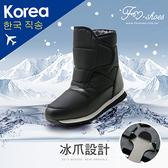 靴.防水冰爪羽絨靴-FM時尚美鞋-韓國精選.White