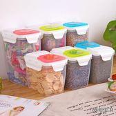 孔蓋式密封罐 食品 零食 雜糧 廚房 保鮮 收納 儲物 防潮 儲物罐 (小)【J020】MY COLOR