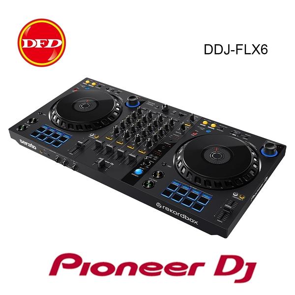 預購 PIONEER 先鋒 DDJ-FLX6 雙軟體四軌控制器 雙軟體支援&USB供電 公司貨