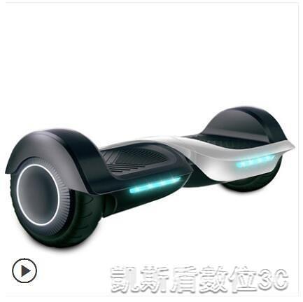 免運 兩輪體感電動扭扭車成人智慧思維漂移代步車兒童雙輪平衡車LLRJ7580 新年優惠