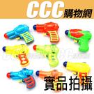 小水槍 - 迷你小水槍 玩具水槍 奔跑吧兄弟款 顏色隨機