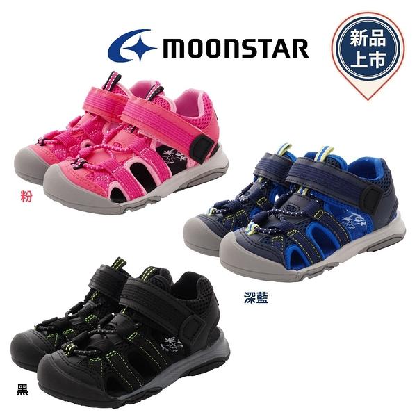 日本Moonstar機能童鞋 護趾運動涼鞋003C系列任選(中小童段)