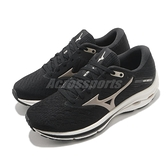 Mizuno 慢跑鞋 Wave Rider 24 黑 白 女鞋 運動鞋 【ACS】 J1GD2003-42