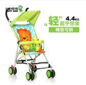 (交換禮物)小龍哈彼傘車四季超輕便攜折疊嬰兒推車寶寶手推車棉墊可拆卸網墊