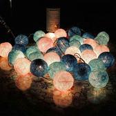 藤球串燈  LED燈串藤球彩燈少女心房間佈置春節日臥室掛燈新年浪漫裝飾串燈   coco衣巷