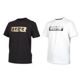 ASICS 男短袖T恤(免運 運動上衣 亞瑟士≡體院≡ 2031B476