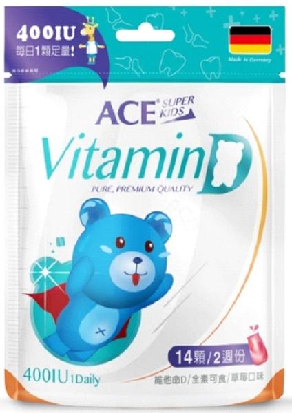 ACE SUPER KIDS 維他命D軟糖 14顆/袋 *維康*
